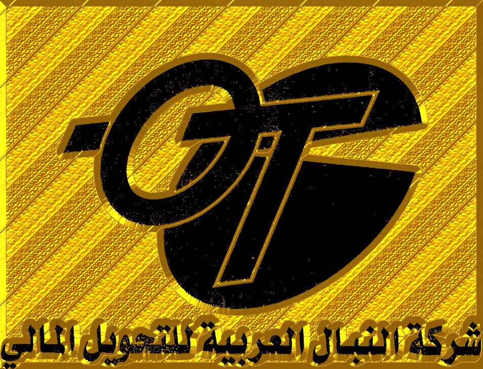 شركة النبال العربية8